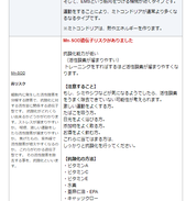 DNA活性酸素リスク.png