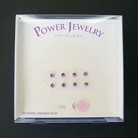 【3月】珊瑚   Power Jewelry
